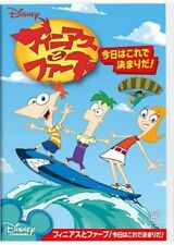 japan import Favre Beans collection Pinky The Chihuahua and Ferb