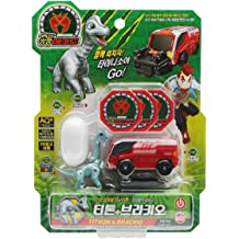 Dino Mecard Capture Car CALLOVIS /& QUETZALCO Dinosaur Transformer Toy Sonokong